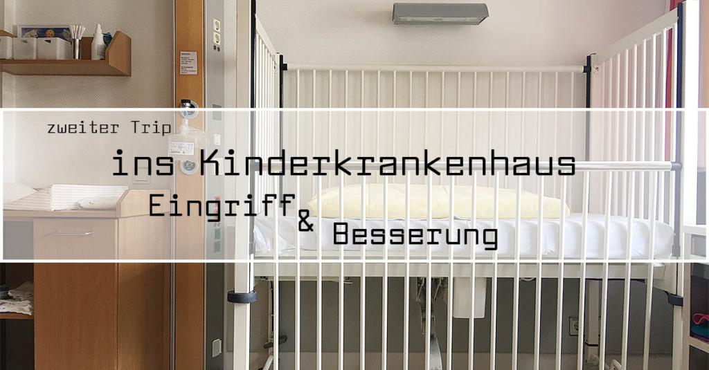 der zweite Trip ins Kinderkrankenhaus – der Eingriff und endlich Besserung