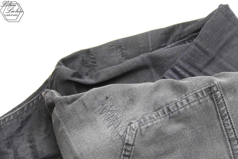 reparierte Jeans