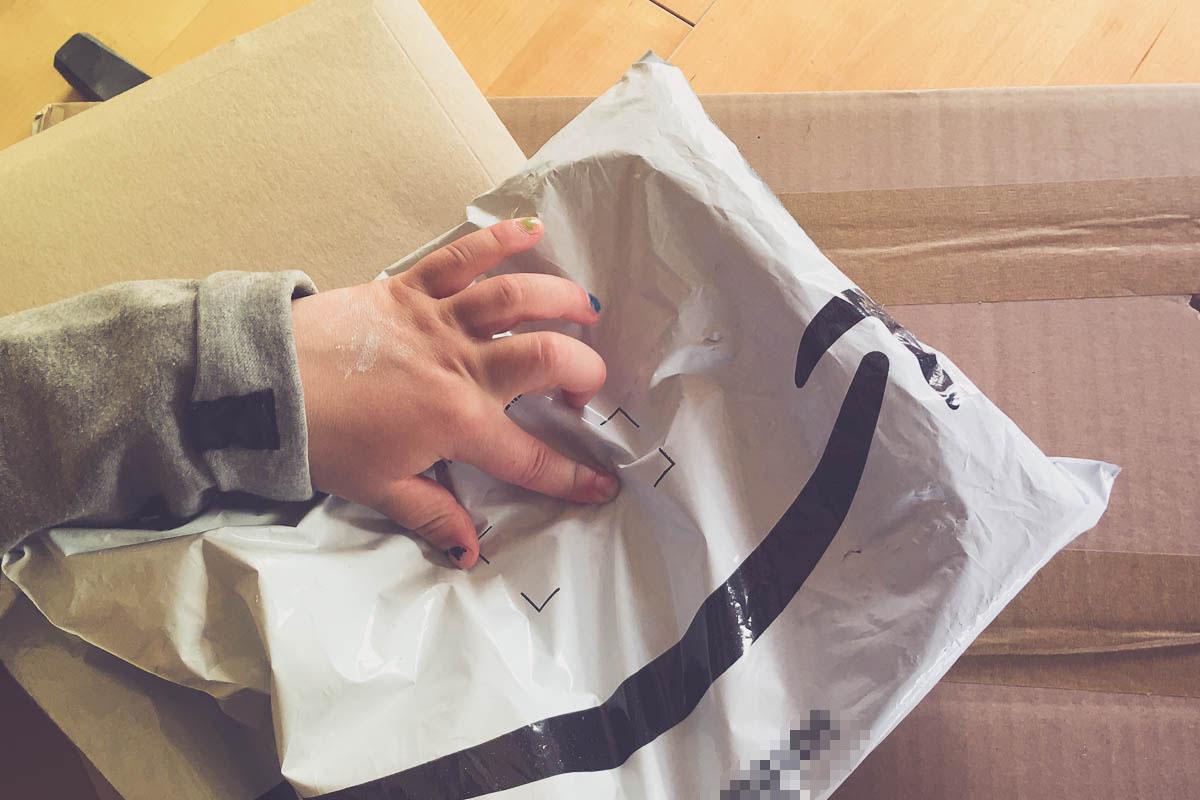 Pakete öffnen